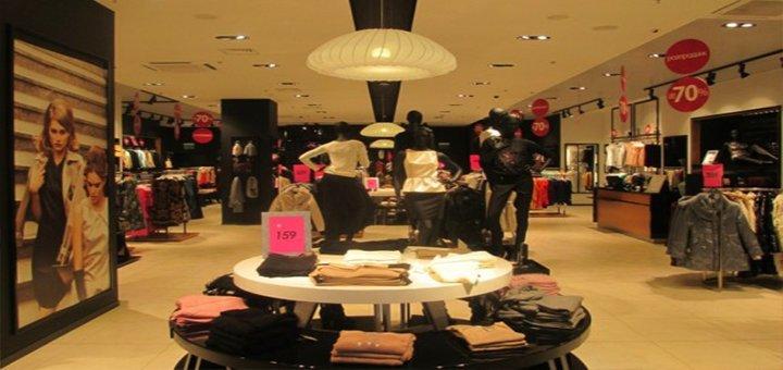 MOHITO - Сеть магазинов женской одежды на Pokupon.ua d7189a4d19e53