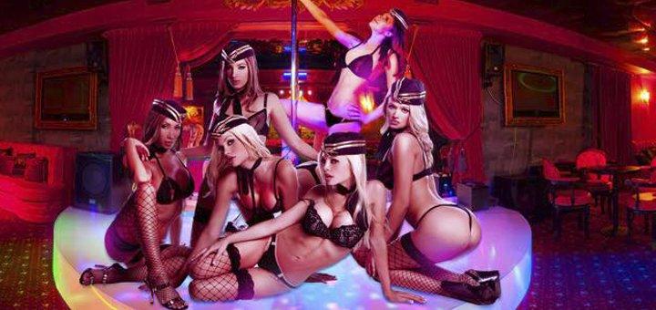 Kingston oklahoma strip clubs