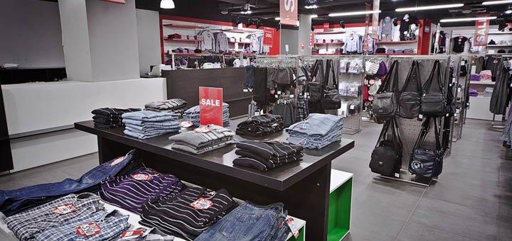 O STIN - Сеть магазинов одежды на Pokupon.ua f0e1efd6456