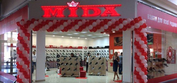 c407c6a7a MIDA - Сеть магазинов обуви на Pokupon.ua