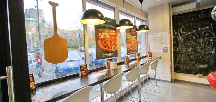 Dominos-pizza-3944389