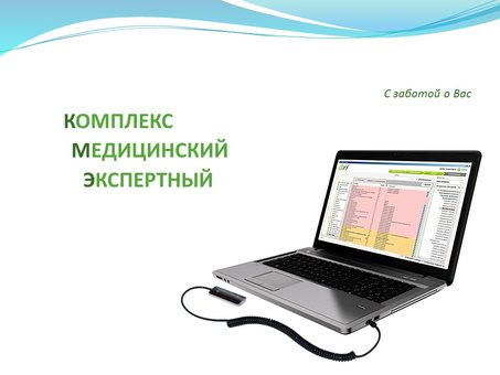 Cme_method_presentation_ru_2015-1
