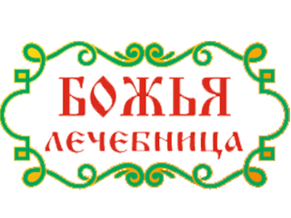 Bozhya-lechebnica