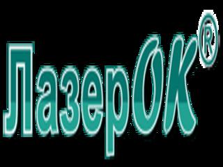 Лазерная эпиляция в лазерок отзывы Озонотерапия Улица Декабристов Чебоксары