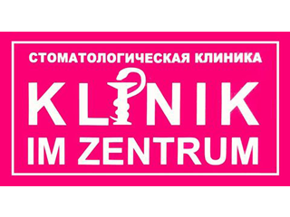 Klinic-in-zentrum-logo