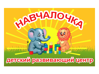 Logo_children1_ru