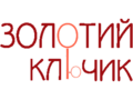 Zolotiy-klyuchik-logo