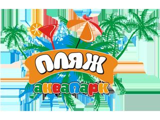 Aquaparkplyajlviv-logo