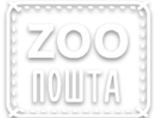Zooposhta