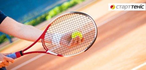 Tennis_shapka