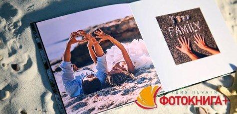 Печать фотокниги SlimBook на фотобумаге!
