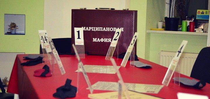 Игра «Мафия» для компании в «Марципановая мафия»