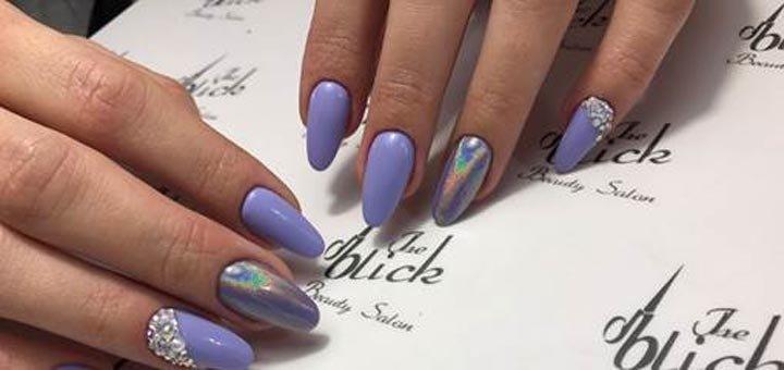 Скидка до 50% на комбинированный маникюр и педикюр с покрытием гель-лаком в салоне «The Blick Beauty Salon»