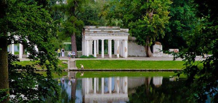 Экскурсионный автобусный тур «Дендропарк Александрия + Храмовый комплекс Буки» от туристической компании «Твій Край»
