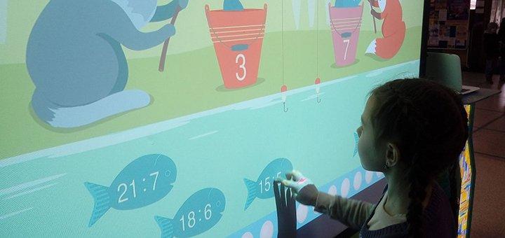 Скидка 20% на доступ к образовательным ресурсам «Розумники» (Smart Kids)