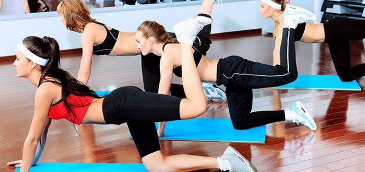 Месяц посещения групповых занятий по фитнесу от фитнес-студии «Ladies Fitnes»