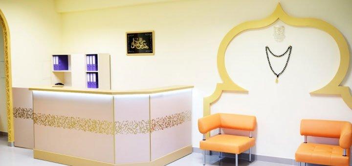 Обследование у кардиолога в медицинском центре «ИБН Сина+»