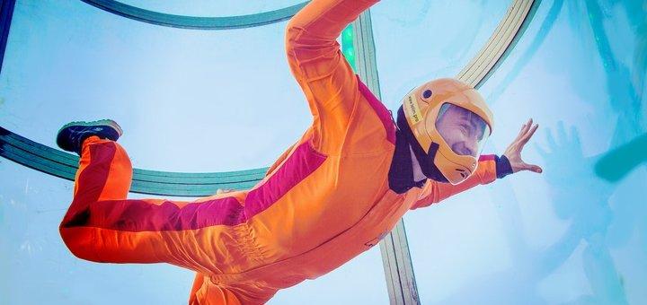 Полет в аэродинамической трубе от развлекательного комплекса «Aerofly»