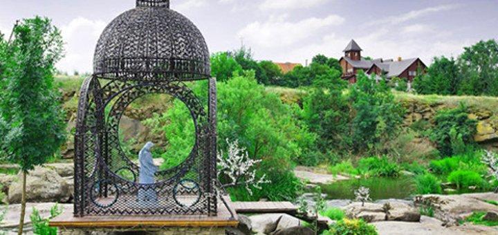 Тур «Ландшафтный парк Буки, романтическая Александрия и круиз на теплоходе» от «Етно Мандри»