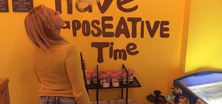 Классический кальян + облепиховый чай или 2 коктейля на выбор в кафе «posEATive»