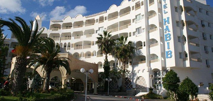 Лучшие цены на отдых в Тунисе, Монастир, Delphin El Habib Resort 4* (All Inclusive)