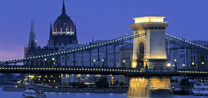 Экскурсионный автобусный тур в Будапешт «Австро-Венгерский уикенд» от «Universal Travel»