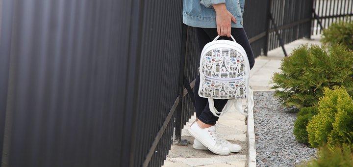 Скидка 20% на городские рюкзаки в интернет-магазине «Подарунки»