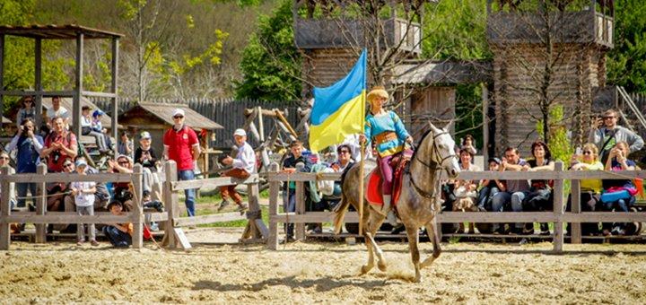 Скидка 50% на входной билет в парк «Киевская Русь» на День Независимости