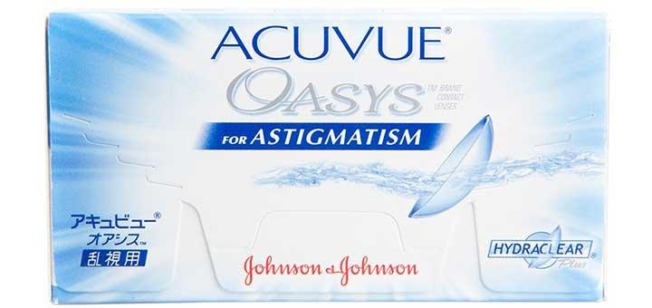 При покупке 2-х любых упаковок линз Acuvue от «Johnson&Johnson» карточка Watsons в подарок