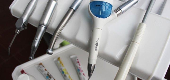 Лечение кариеса с установкой фотополимерной пломбы в стоматологии «Смайл 32»