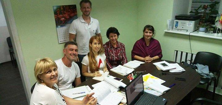Интенсивный курс по английскому языку в студии иностранных языков «Golden Age»