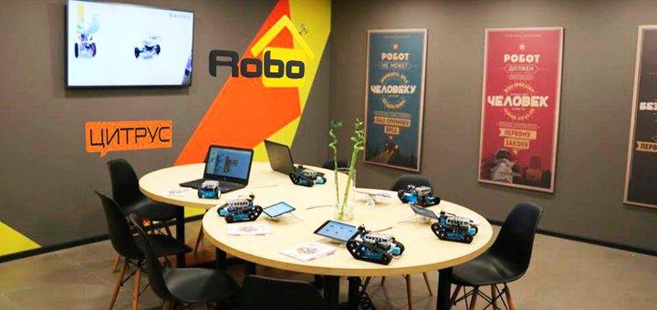 До 5 занятий робототехники для начинающих и детей в «RoboHouse»