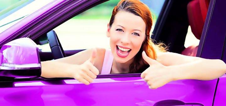 Полный теоретический курс вождения в автошколе «Автомобильный клуб»