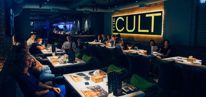 Знижка 30% на все меню кухні для холостяцьких вечірок в «The Cult»