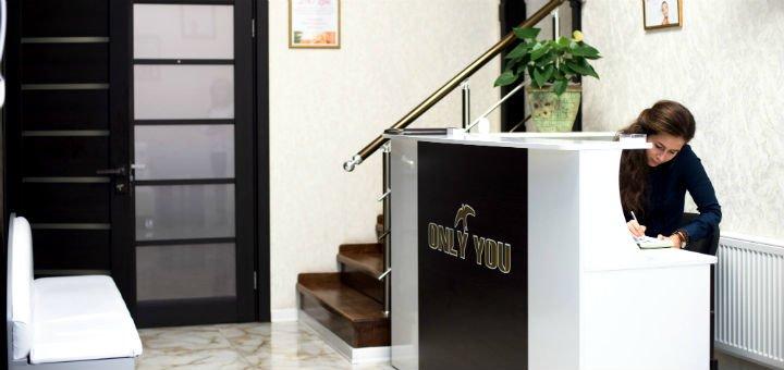 До 5 сеансов LPG-массажа лица и французкая альгинатная маска в студии косметологии «Only You»