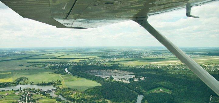Скидка до 50% на ознакомительный полет на самолете CESSNA 172 от Киевской Авиационной школы