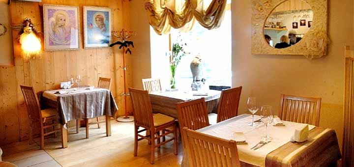 Ужин для 2-х или компании в ресторане «Креп де Шин» сети Козырная Карта