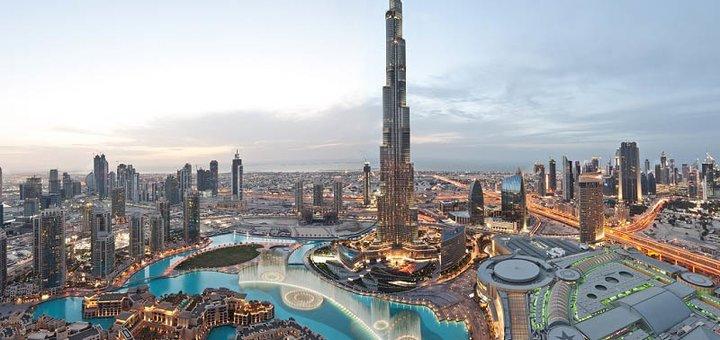 Скидка 1000 грн на туры в ОАЭ от турагентства «Travel ГУД»