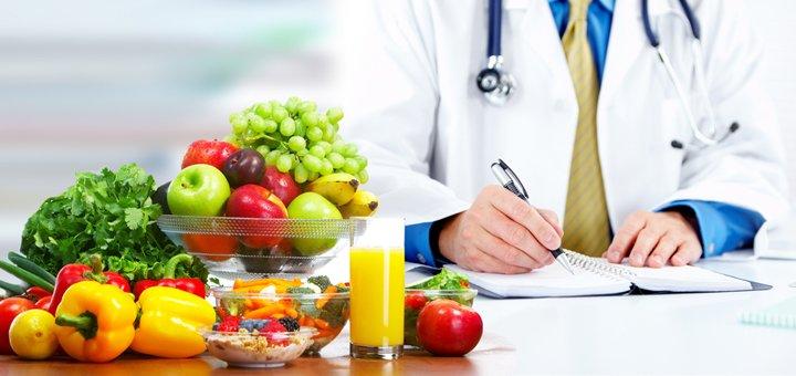 Первичный прием диетолога и биоимпедансная диагностика в центре «ArtDiet»