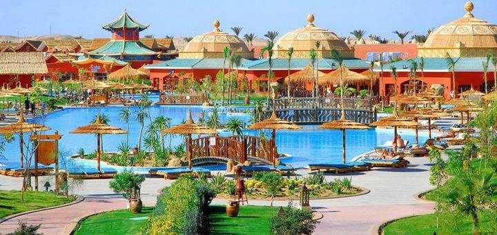 Отдыхайте выгодно с детьми в Египте и получайте бонус до 1000 грн от «Smart Travel Assistance»
