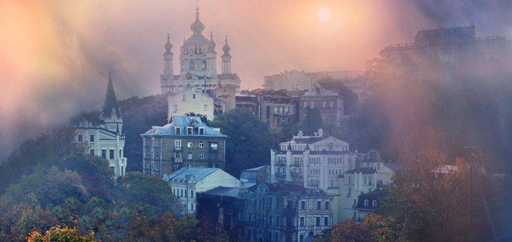 Экскурсионный тур «Мистический Киев на Хэллоуин» от туристической компании «ST Tour»