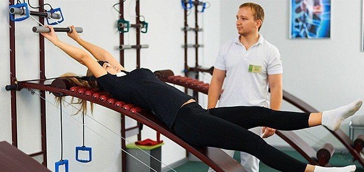 Курс лечения спины и восстановления позвоночника в центре «Newspine»