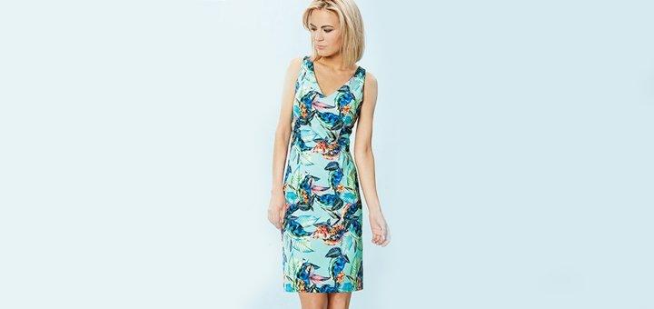 Скидка 20% на всю одежду в интернет-магазине «Modonyashka»