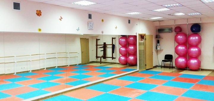 До 12 занятий танцевальной Zumba в спорт-студии «Сакура»