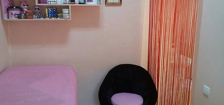 До 3 сеансов 7-этапной чистки лица на выбор в кабинете косметологии «La charme»