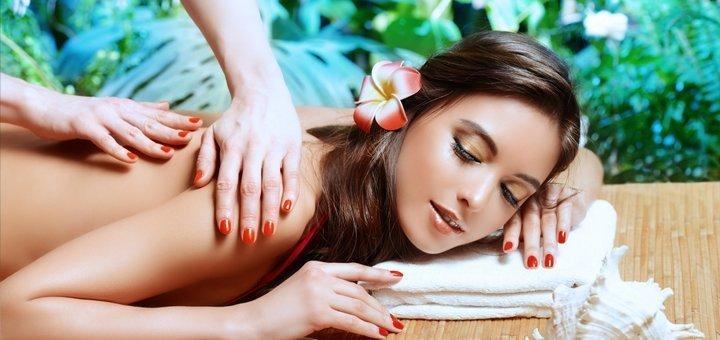 До 5 сеансов тайского slim массажа в центре инновационной косметологии «Divine»