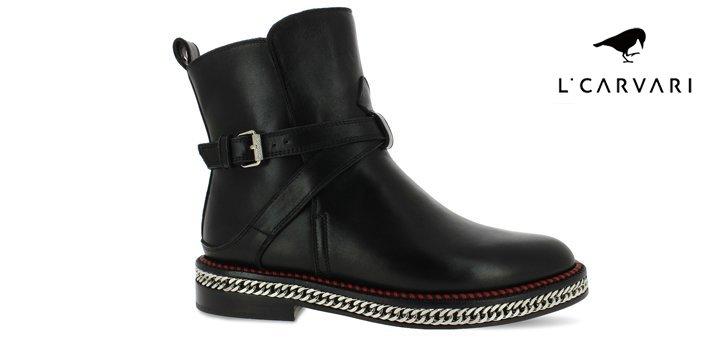 Дополнительная скидка 5% на осенне-зимнюю обувь из коллекции 2016/15 года