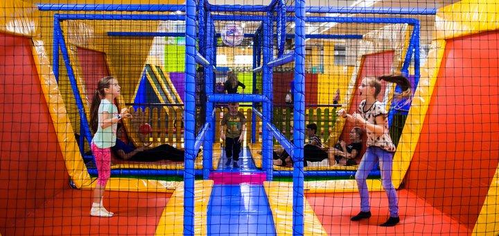 Входной билет в самый большой детский парк развлечений «JOY LAND»
