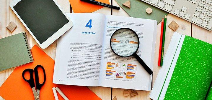 До 24 занятий по курсу «Программирование Scratch» для детей от центра «kod.co.ua»