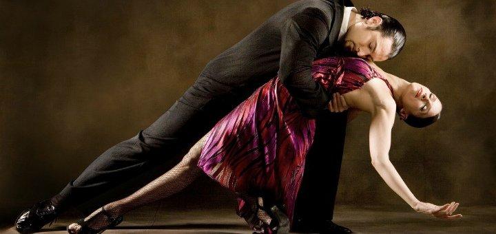 До 3 месяцев занятий вальсом, танго в группе бального танца «LUZ DE LUNA» с Илоной Клешниной